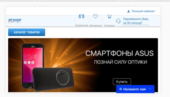 Отображение сайта на iPhone 6