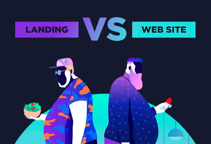landing vs web site