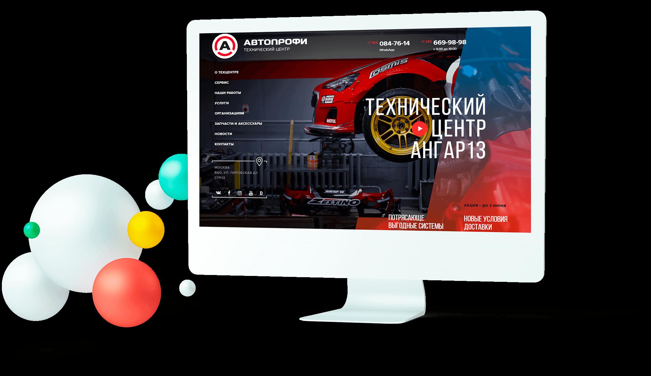 Корпоративнй Сайт под Ключ в Веб-студии Verstkovo