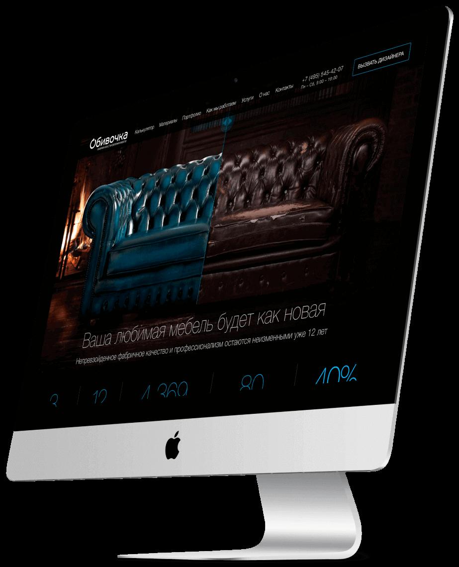 Заказать Редизайн Сайта от Веб-студии Verstkovo